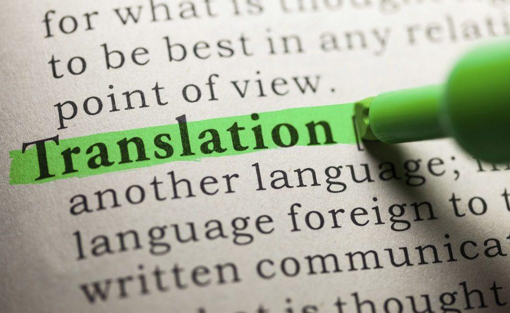 Basicamente, o que diferencia a Tradução Juramentada da Simples é que a primeira, por ser realizada por Tradutor Público e a segunda, não.
